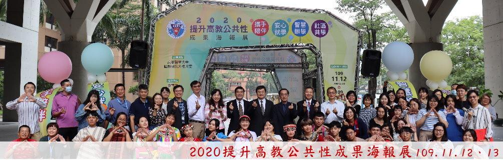 banner-1091112.jpg