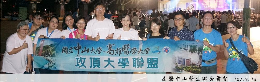 banner-86.jpg